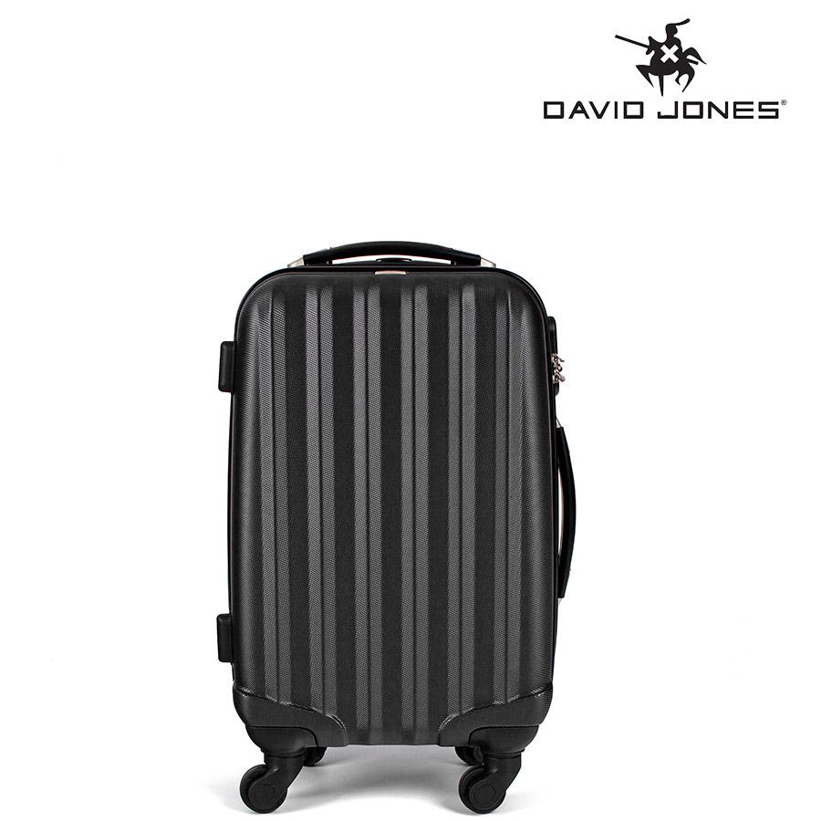 ec88121d4432d David Jones - solidna jakość w przystępnej cenie
